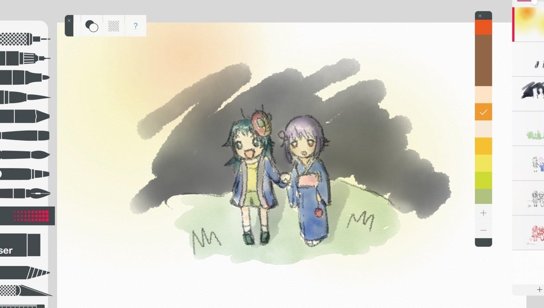 f:id:yzuame:20170728180140j:plain