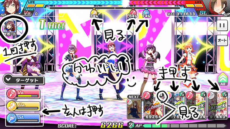 f:id:yzuame:20170808213256p:plain