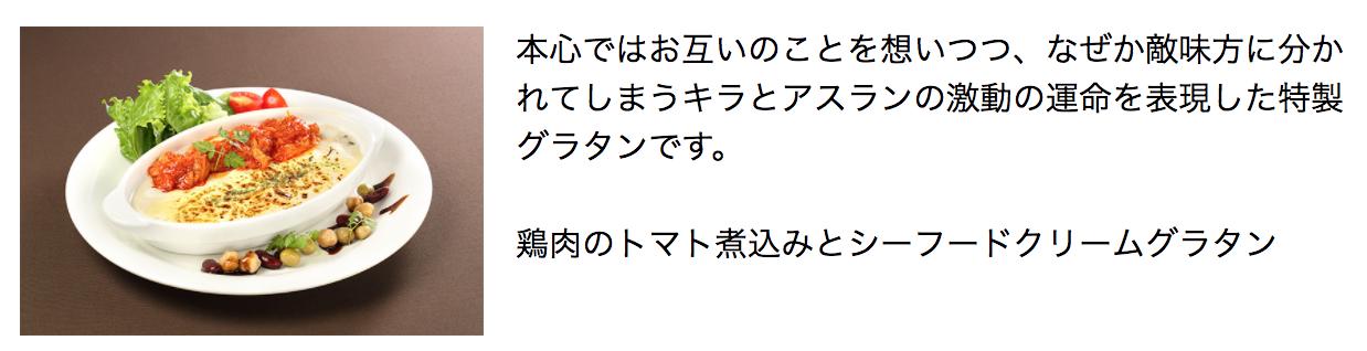 f:id:yzuame:20170928124434p:plain
