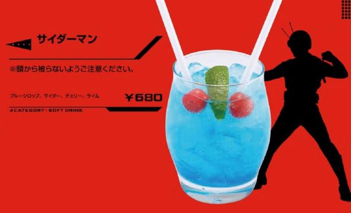 f:id:yzuame:20170928152641p:plain:w400