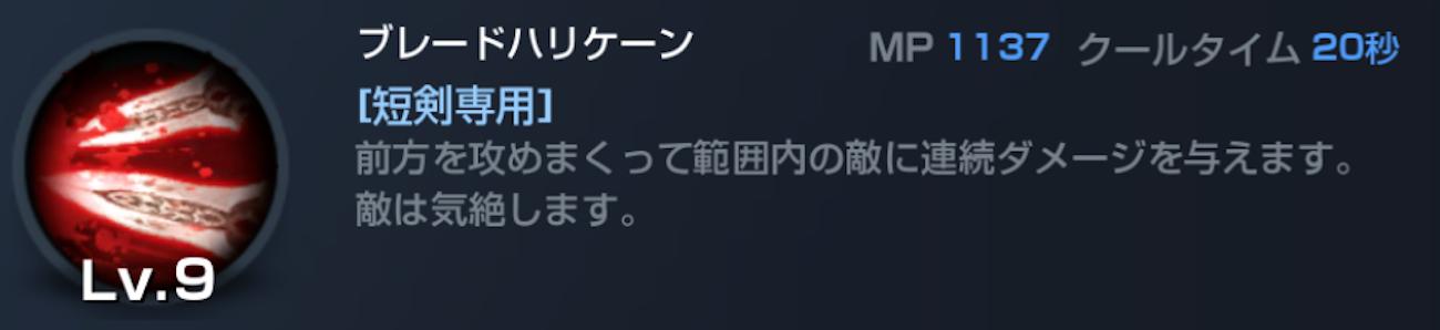 f:id:yzuame:20171011212344p:plain
