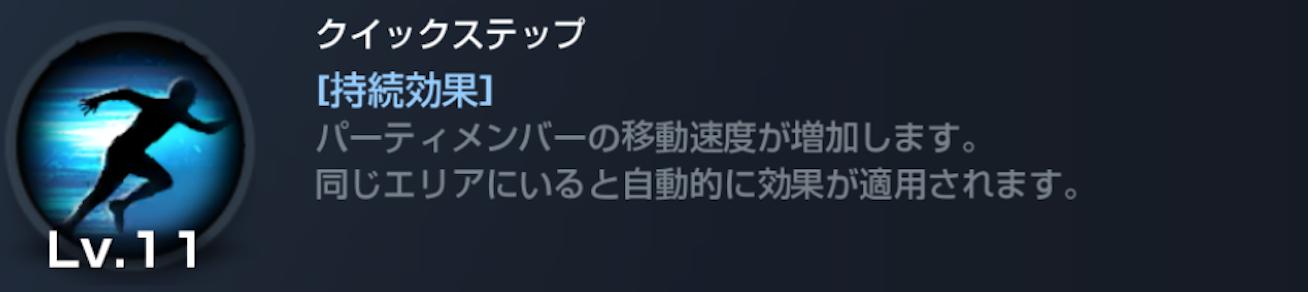 f:id:yzuame:20171011212638p:plain