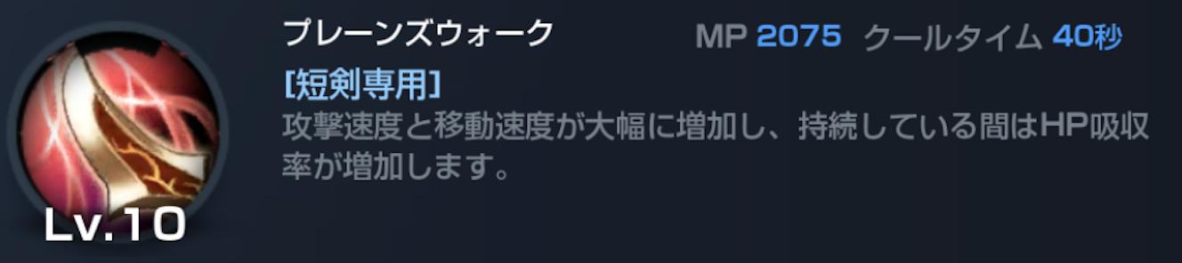 f:id:yzuame:20171011221942p:plain