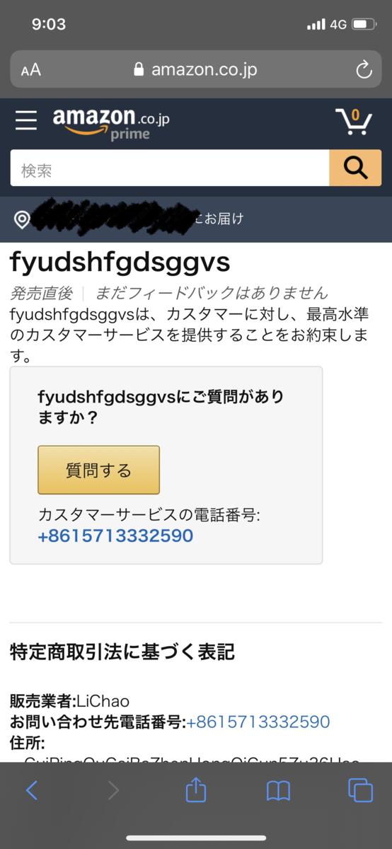 f:id:yzxnaga:20200308233907p:plain