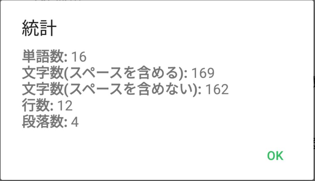 f:id:z-ohnami:20180506144658p:plain