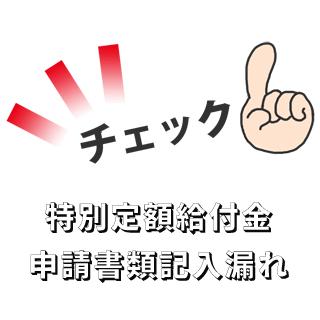 f:id:z0snzb07:20200523154341p:plain