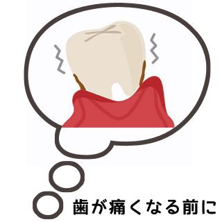 f:id:z0snzb07:20200912144153p:plain