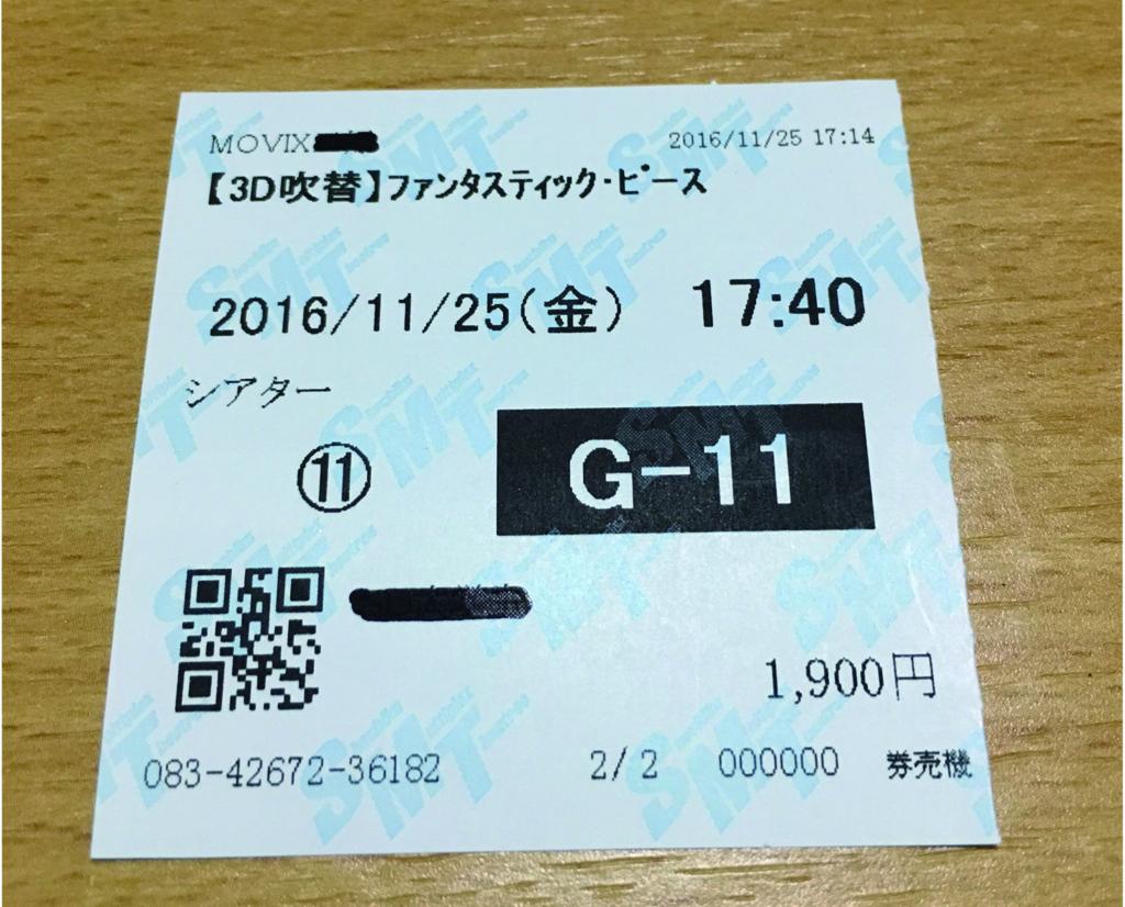 f:id:z2kawasaki03080116:20161126034041j:plain
