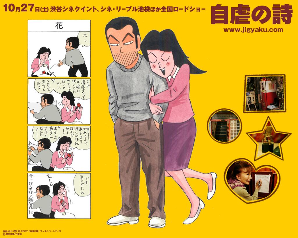 f:id:z2kawasaki03080116:20170202180614j:plain