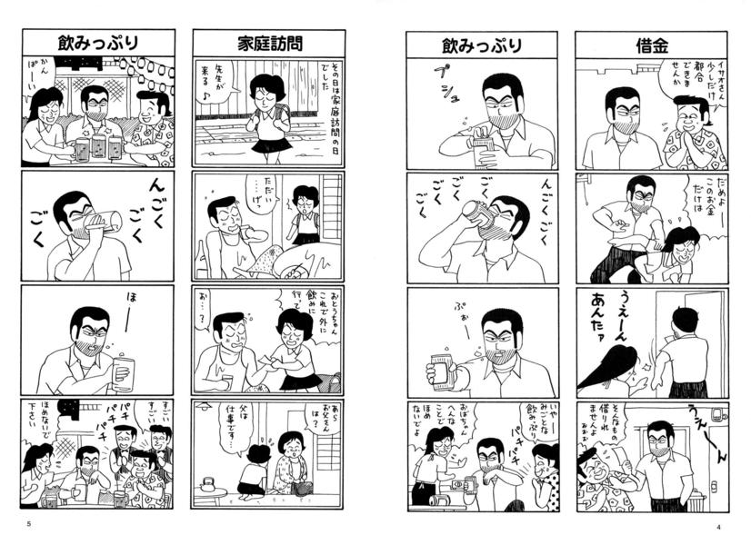 f:id:z2kawasaki03080116:20170202191247j:plain