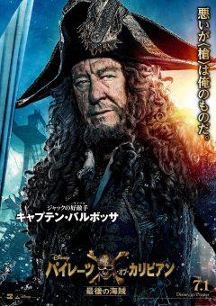 f:id:z2kawasaki03080116:20170701204727j:plain