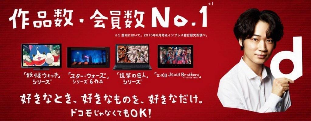 f:id:z2kawasaki03080116:20170824171116j:plain