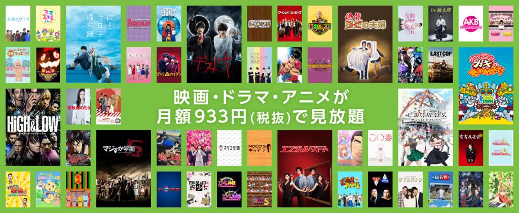 f:id:z2kawasaki03080116:20170824171526j:plain