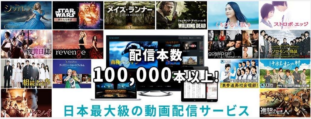 f:id:z2kawasaki03080116:20170824172907j:plain