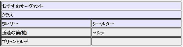 f:id:za5a2b:20170724141255j:plain
