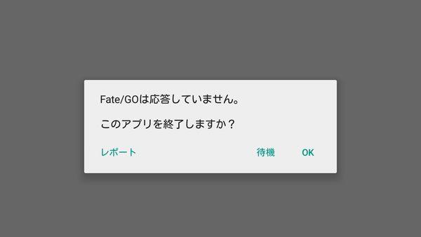 f:id:za5a2b:20170802224149j:plain