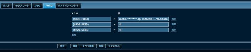 zabbix]』の検索結果 - zabbiたんAMIたん
