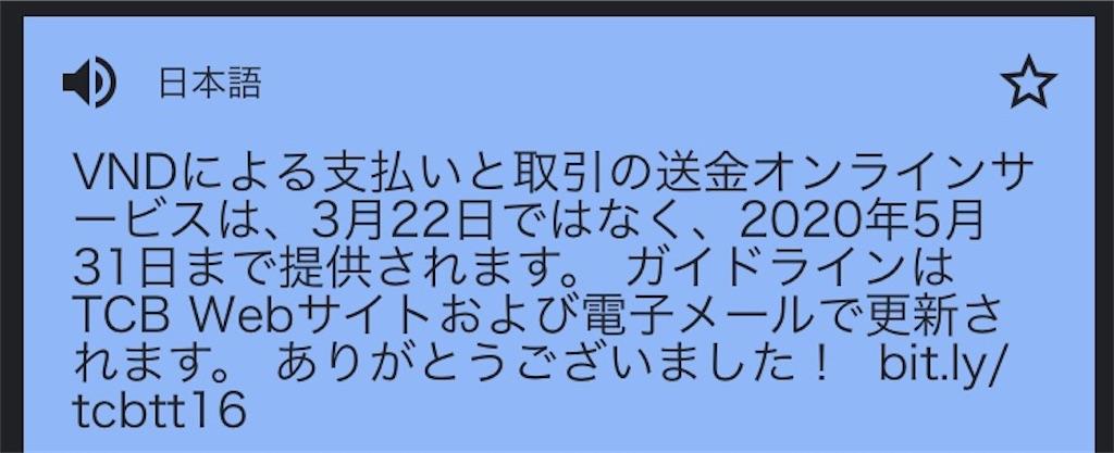 f:id:zabon-inu:20200321140443j:image