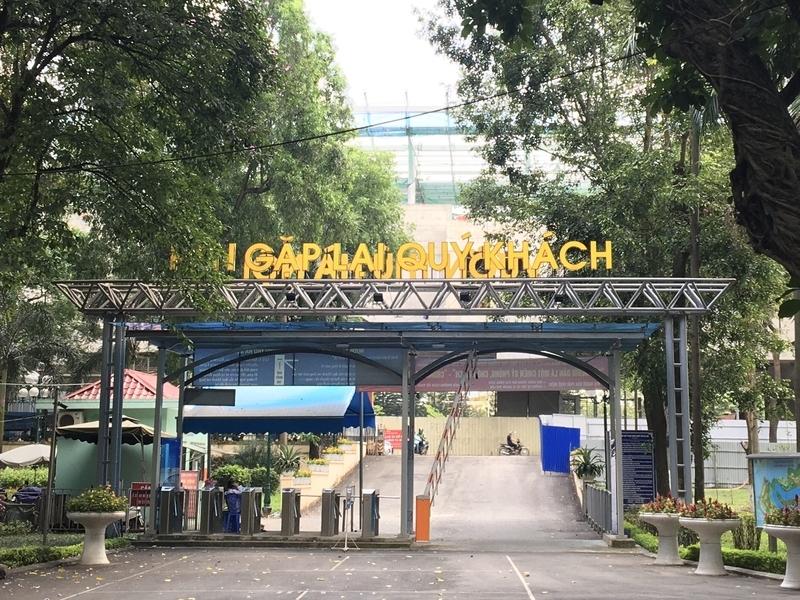 トゥーレ公園-Kim Ma側の入口。