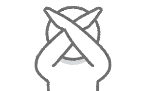 f:id:zabon-inu:20200701175818p:plain