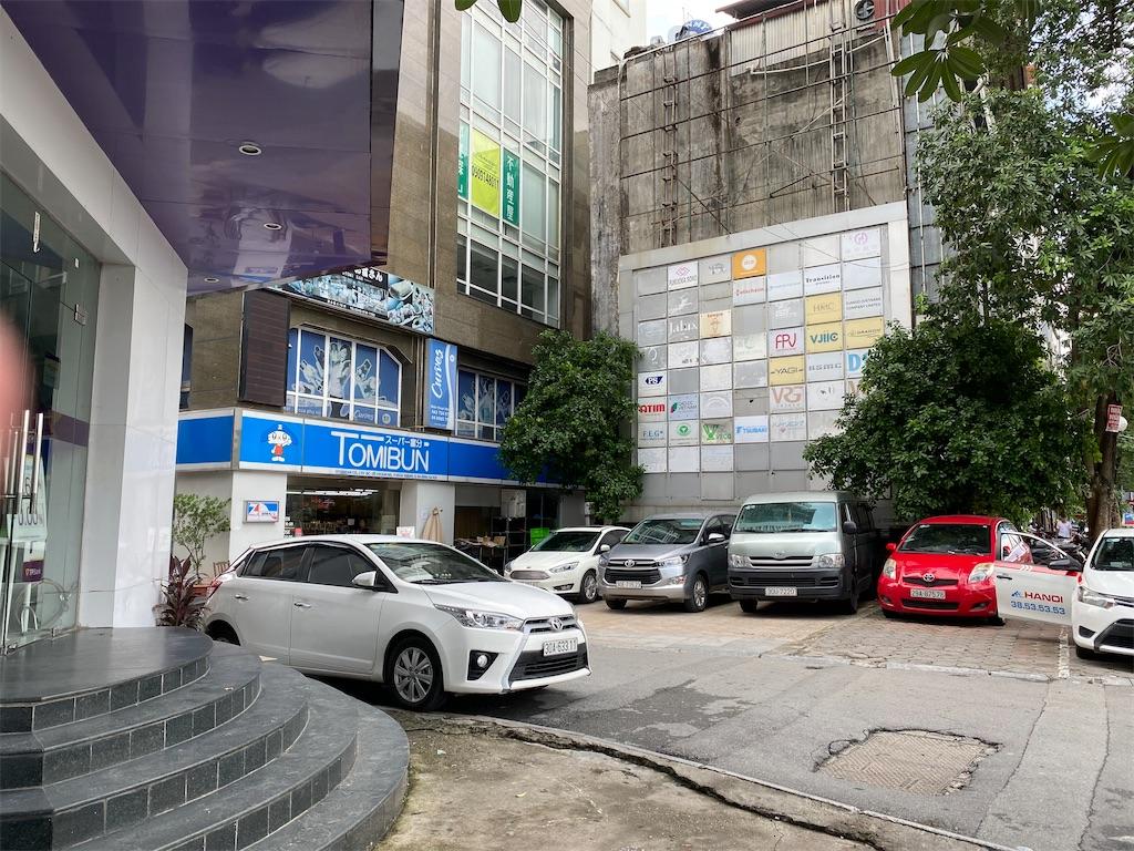f:id:zabon-inu:20201005174415j:image