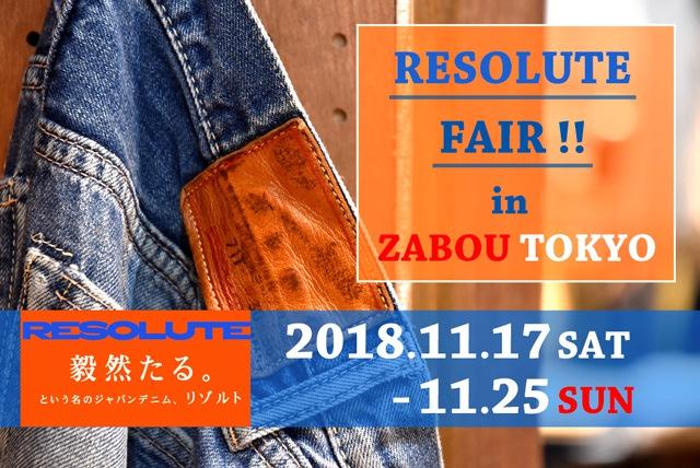 f:id:zabou-org:20181111120506j:plain