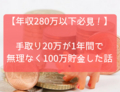 20180211181051