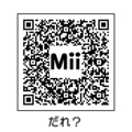 20120530190850
