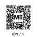 20120530190859