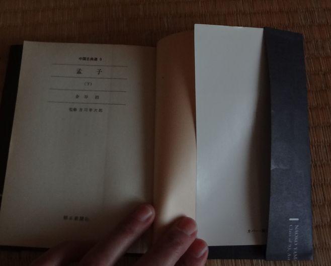 f:id:zaihamizunogotoshi:20170916192415j:plain