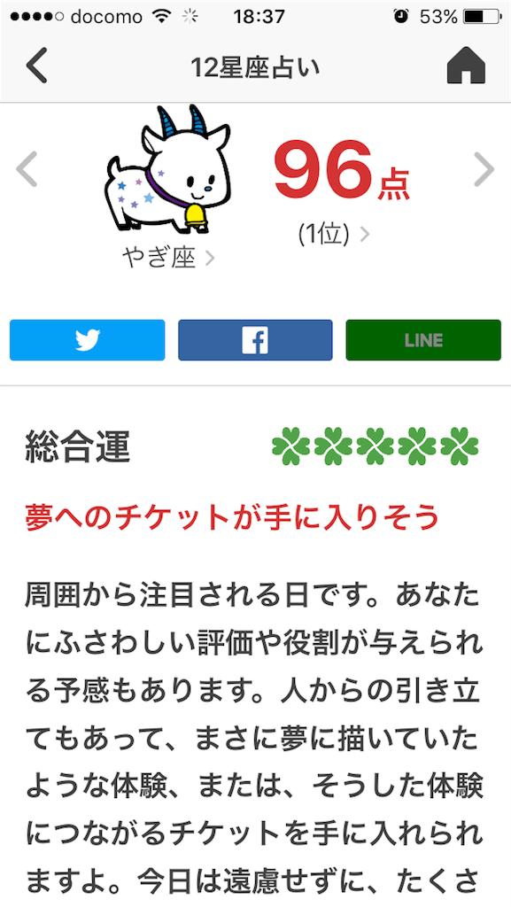 f:id:zaihamizunogotoshi:20180213184028p:image