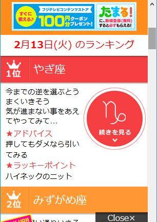 f:id:zaihamizunogotoshi:20180213190824j:plain