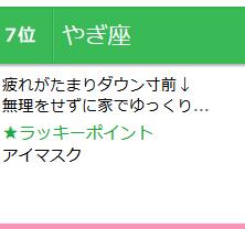f:id:zaihamizunogotoshi:20180309091109p:plain