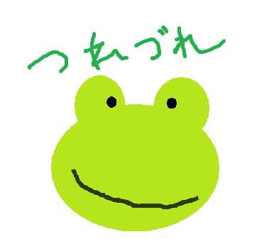 f:id:zaihamizunogotoshi:20180401150816p:image:h100