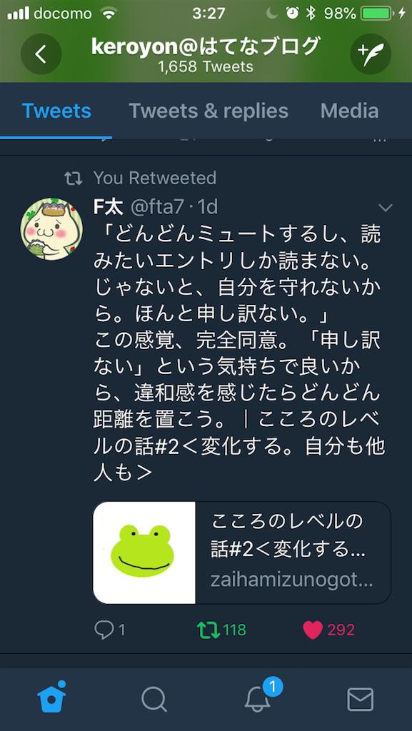 f:id:zaihamizunogotoshi:20180512032757p:image:h300