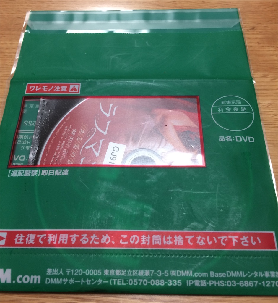 f:id:zaihamizunogotoshi:20180712081414j:image