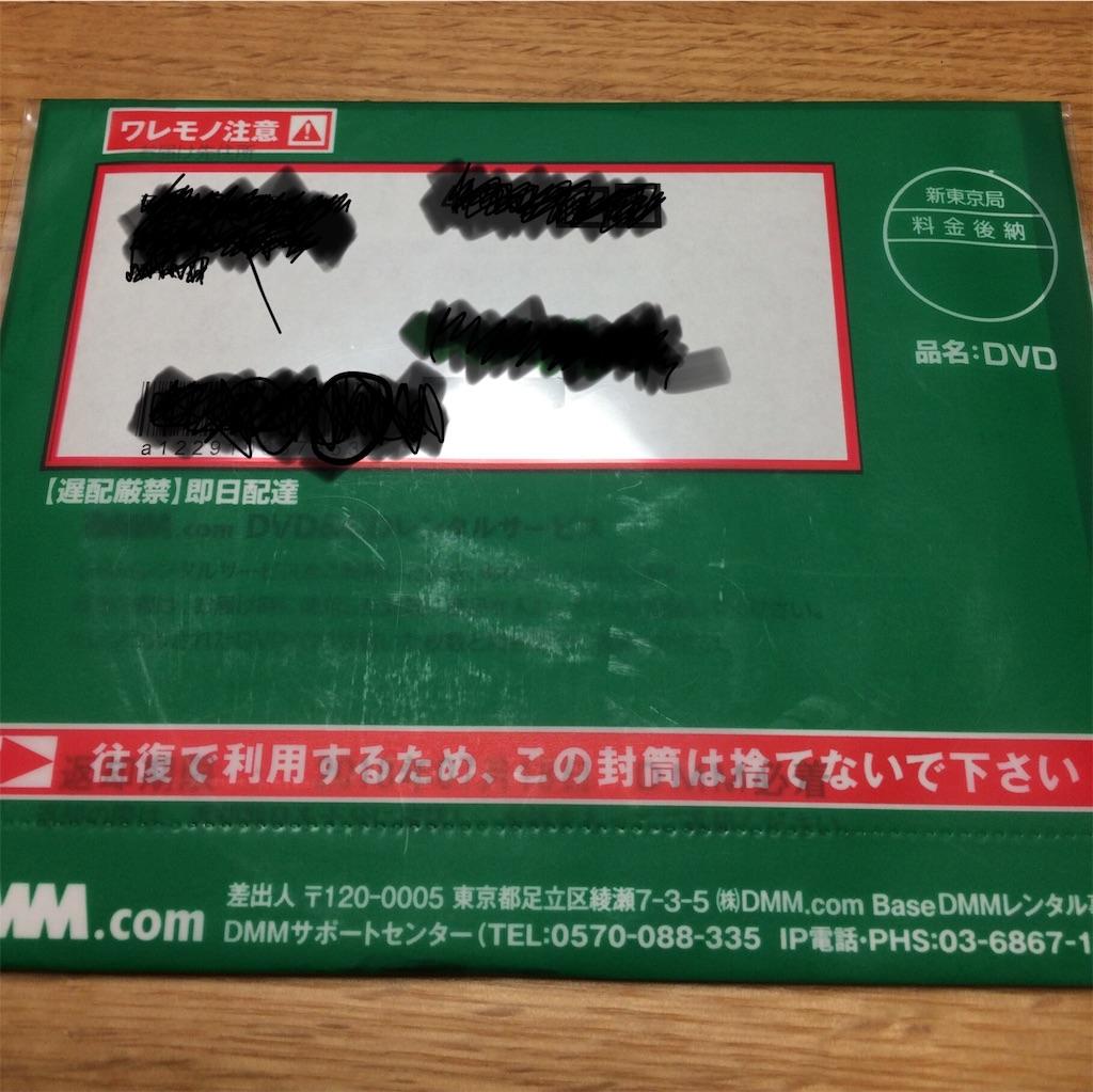 f:id:zaihamizunogotoshi:20180712081437j:image