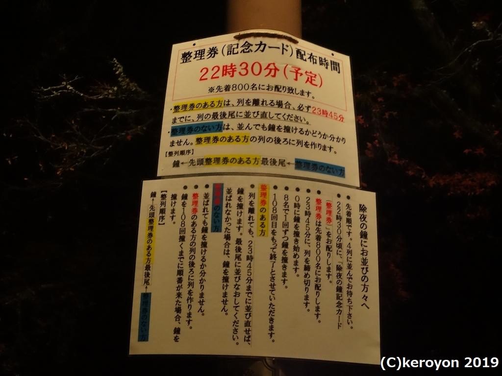 f:id:zaihamizunogotoshi:20190105083217j:plain