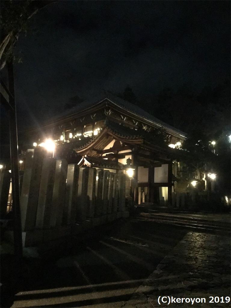 f:id:zaihamizunogotoshi:20190105083324j:plain