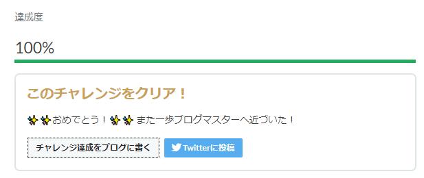 f:id:zaihamizunogotoshi:20190117221432p:plain