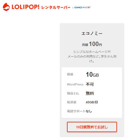 f:id:zaihamizunogotoshi:20190123215730p:plain