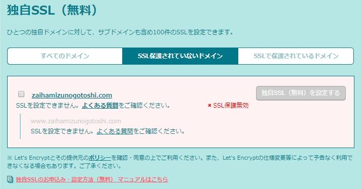 f:id:zaihamizunogotoshi:20190123220044p:plain