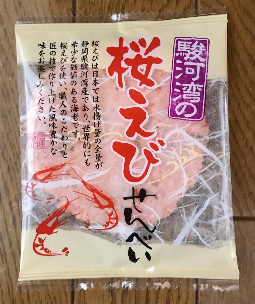 f:id:zaihamizunogotoshi:20190203191145j:image