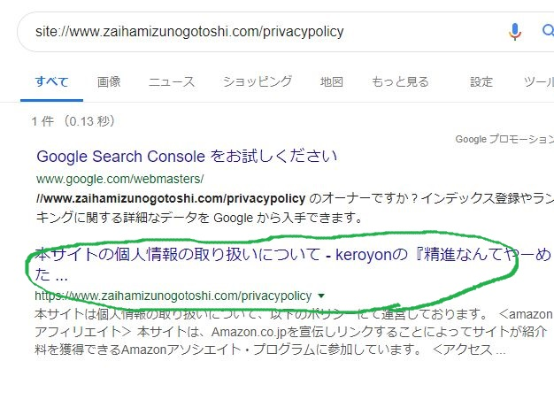 f:id:zaihamizunogotoshi:20190212161944j:plain