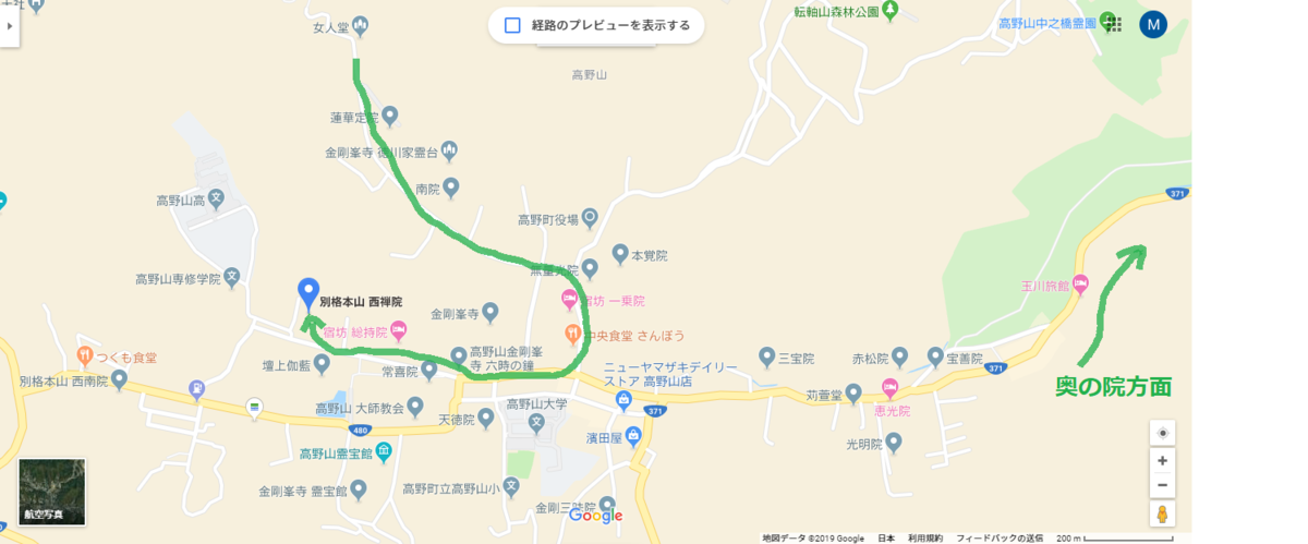 MapOfNishizenin