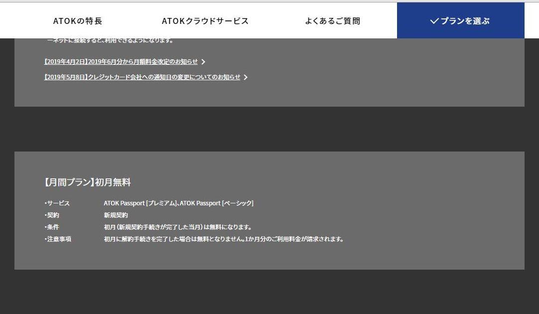 f:id:zaihamizunogotoshi:20190625042023j:plain