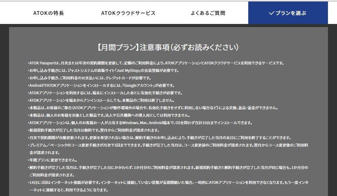 f:id:zaihamizunogotoshi:20190625042026j:plain