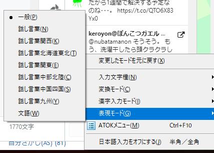 f:id:zaihamizunogotoshi:20190707144922p:plain