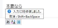 f:id:zaihamizunogotoshi:20190707145350p:plain
