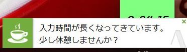 f:id:zaihamizunogotoshi:20190707152244p:plain